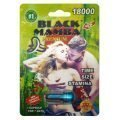 Black Mamba Premium 18000 Pills